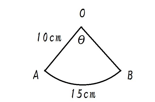 求め 方 の 弧 さ の 長