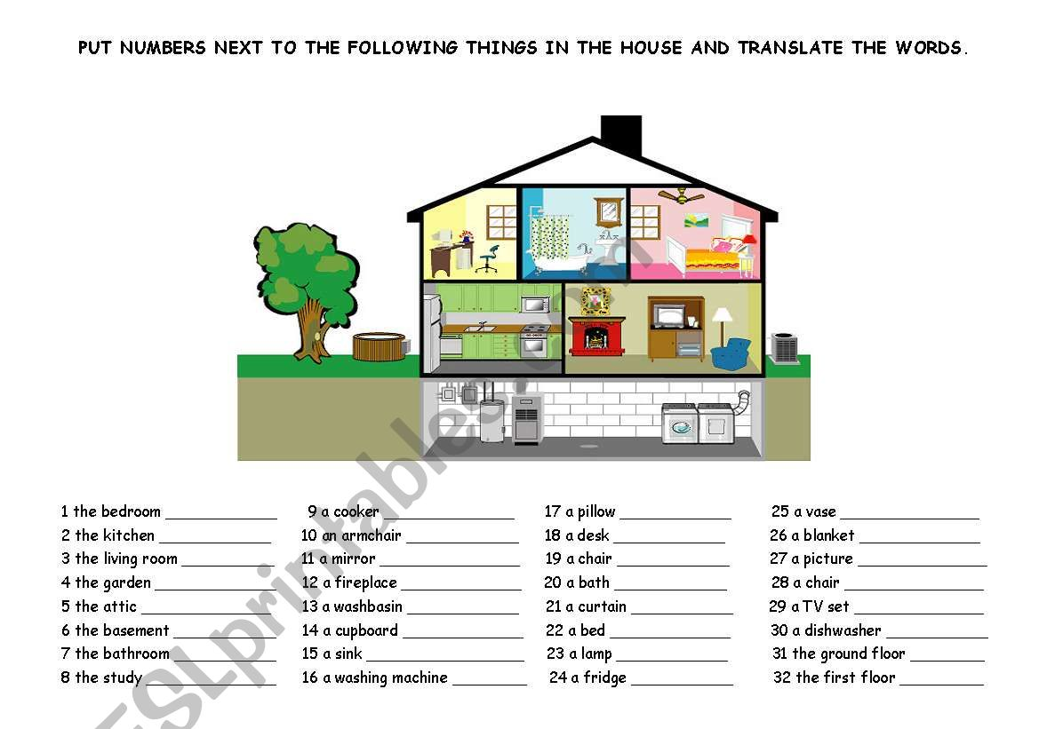 A House Worksheet
