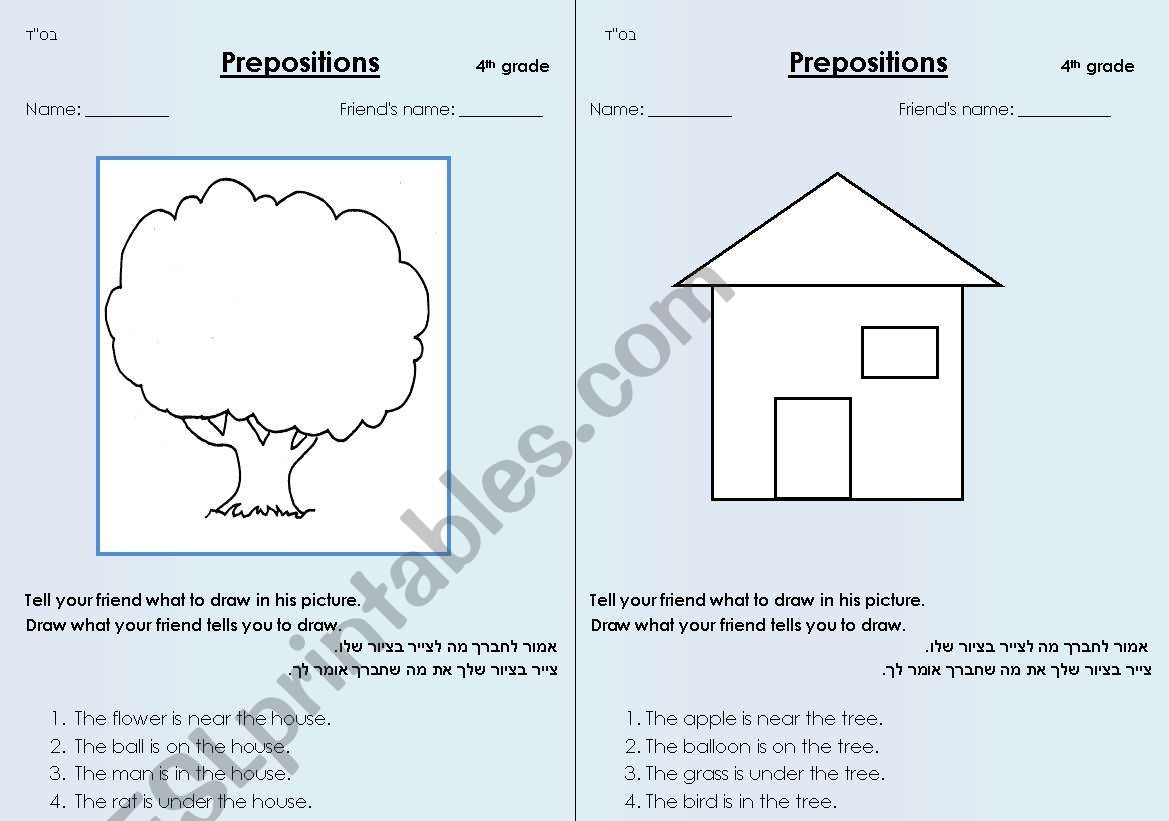 English Worksheets Prepositions Pair Work