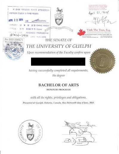 canada_notarized_photocopy_diploma_korean_embassy