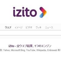 リンクスパムとなっている「izito.jp」と「zapmeta.jp」とは