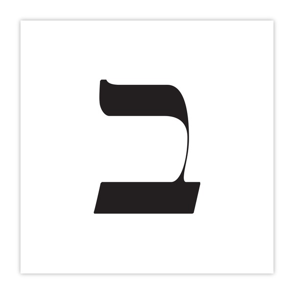 Beit Hebrew: Thoth Magus Tarot Card Tutorial