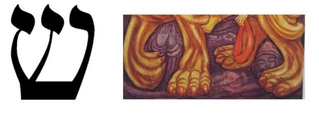 Thoth Lust Tarot Card