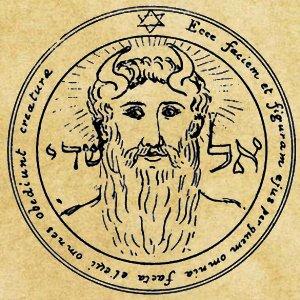 Il Primo Pentacolo del Sole, l'immagine del volto dello Shaddai, l'equivalente di Metatron viene rappresentato in questo potentissimo Pentacolo del Sole.