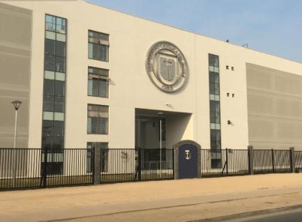 Universidad Católica del Maule Fachadas Textiles