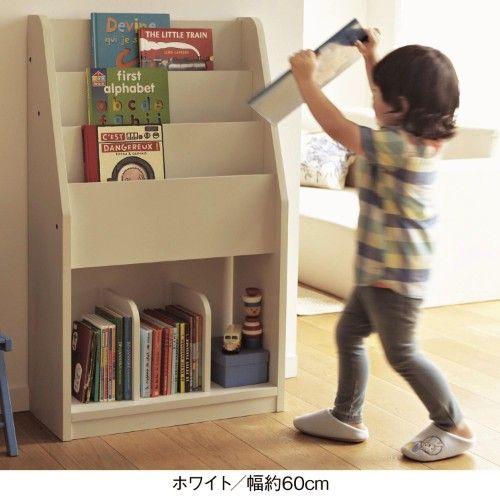 Sugestões-para-cantinhos-de-leitura-26 30 Sugestões para cantinhos de leitura em casa ou na escola