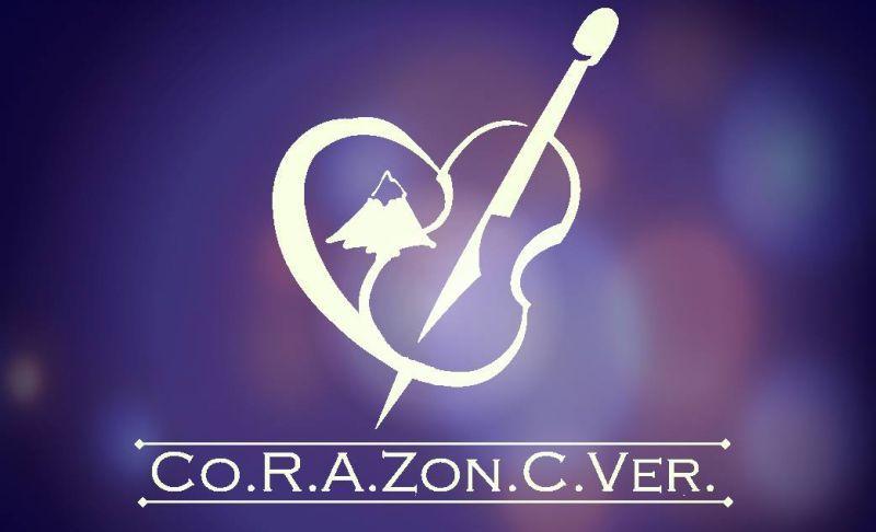 corazonac logo