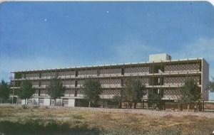 Escuela Secundaria Federal No. 1 José Ma. Morelos