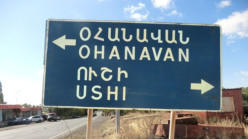 Armenian Language Road Sign