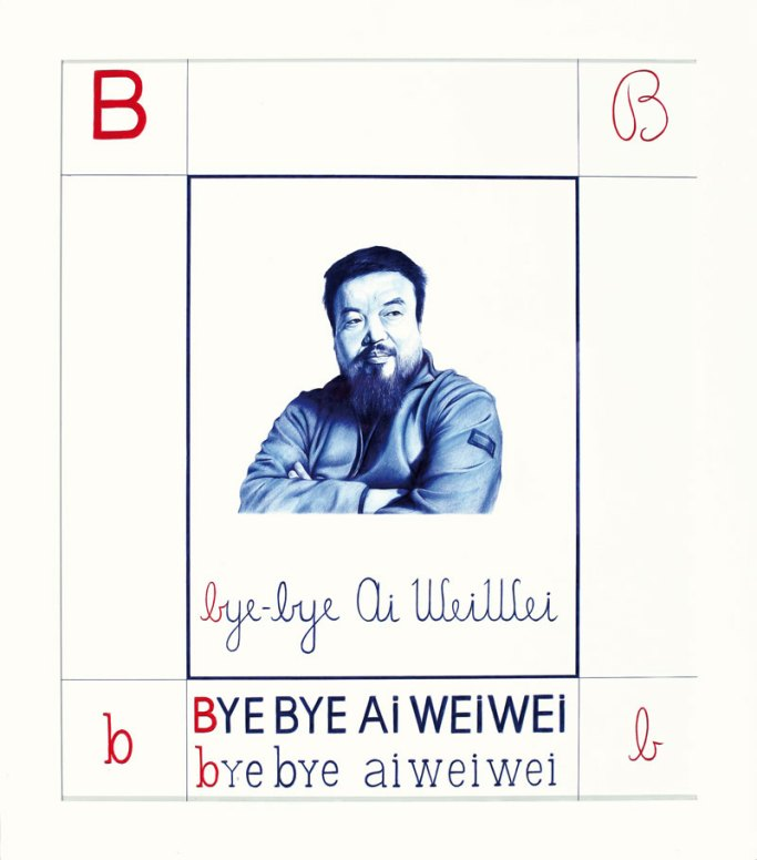 Giuseppe Stampone, L'ABC dell'arte - Global Education, 2014, materiali vari, 600x400 cm Courtesy l'artista e Prometeogallery di Ida Pisani