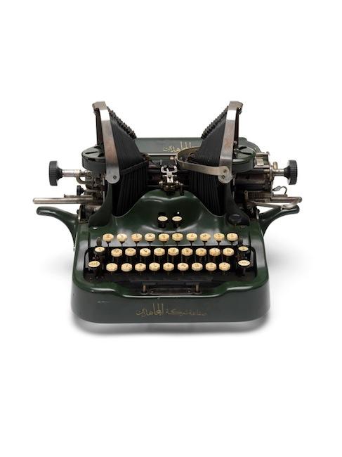 Naked Lunch, Typewriter, David Cronenberg, Evolution