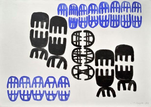 Giuseppe Capogrossi, Superficie n 1, 1951, tempera su carta Fabriano, cm 50 x 70, Courtesy Bonioni Arte Contemporanea, Reggio Emilia