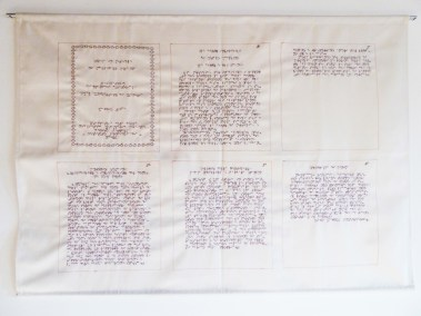 Arianna Callegaro: Trama in Braille Tessuto panama, filo di cotone, ricamato a mano 2015 Foto: Valerio Veneruso
