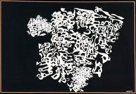 Carla Accardi, Labirinto n. 12, 1958, caseina su tela, 87x127 cm, GAM – Galleria Civica d'Arte Moderna e Contemporanea, Torino Acquisto della Fondazione per l'Arte Moderna e Contemporanea CRT da Carla Accardi, 2002