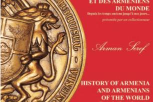 Encyclopédie : Histoire de l'Arménie et des Arméniens du monde