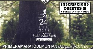 pmmc marato