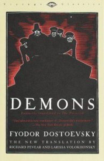 espresso filosofic, demonii, dostoievski