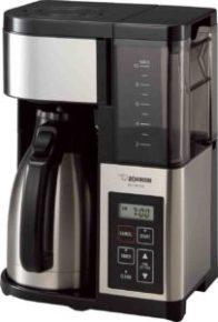 cyber-monday-coffee-maker-deals-300x168 Cyber Monday Coffee Maker Deals 2020- {Huge Discount}