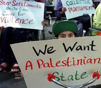 Queremos um Estado Palestiniano