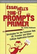 essayhells2016-17-prompt-primer