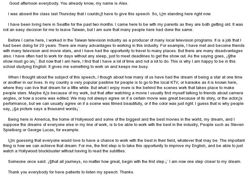 thank you ma am essay dream career essay