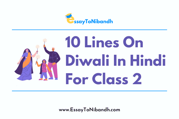 10 Lines On Diwali In Hindi For Class 2