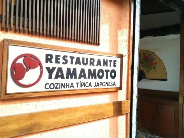 Yamamoto - Rodízio Japonês na Liberdade, São Paulo (Foto: Esse Mundo É Nosso)