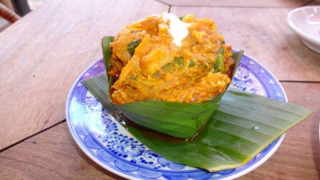 Preços no Camboja - Amok, um prato típico (Foto: Esse Mundo É Nosso)