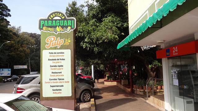 O que fazer em Assunção: Fruteria Paraguari (Foto: Esse Mundo É Nosso)