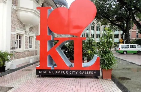 O que fazer em Kuala Lumpur: City Gallery (Foto: Esse Mundo É Nosso)