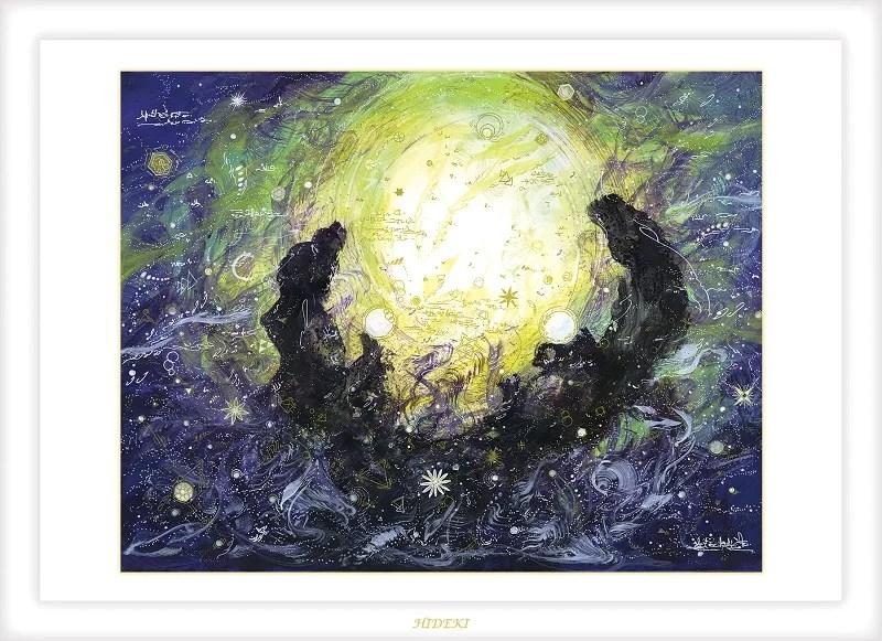 月光双龍舞