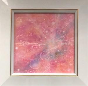 ヒーリングパステルアート射手座の画像