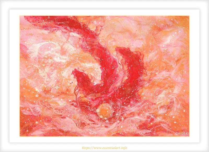 赤い龍神は、感謝の龍神さまの画像