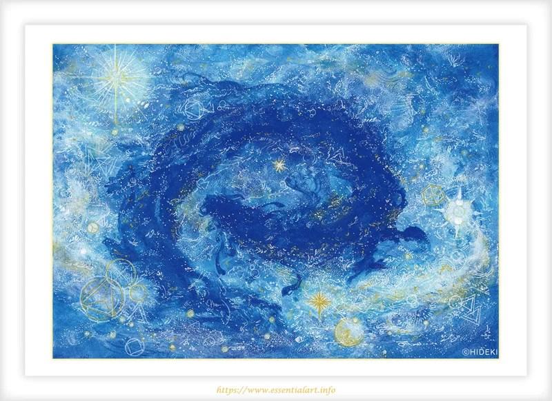 降臨する龍神さまは、青い龍神様の画像