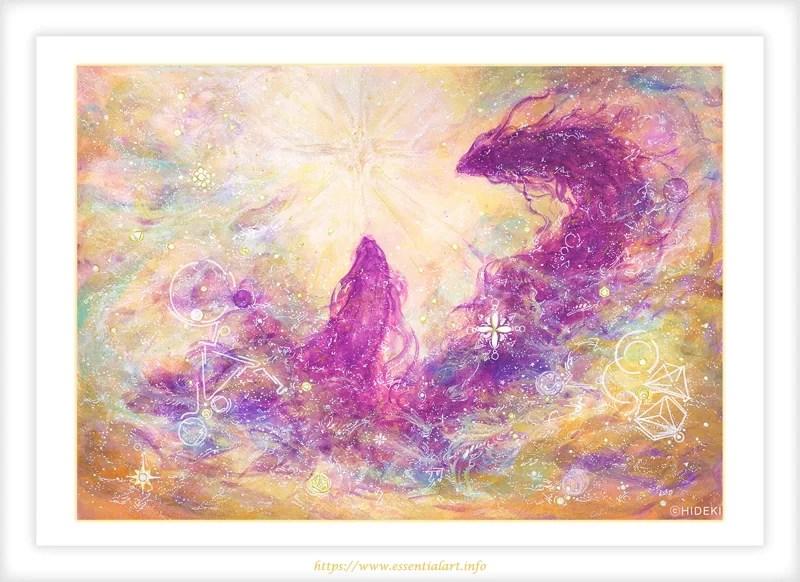紫の成就の龍神さま画像