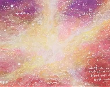 『十二星座-宇宙からの愛』A4サイズ