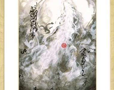 龍神様の依代
