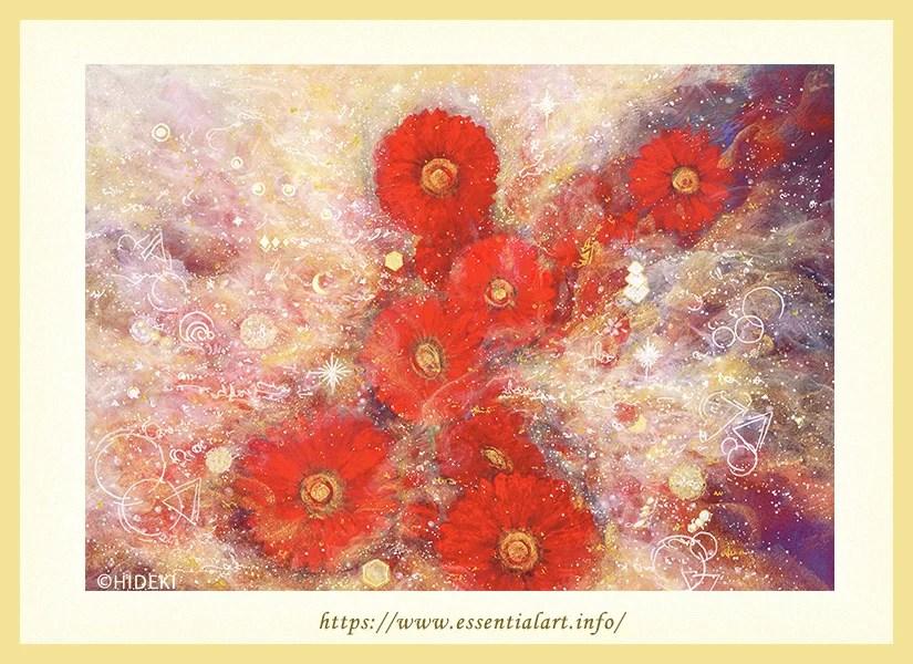 花の絵 ガーベラ