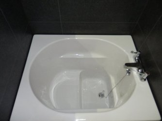 Japanese Spa Bath Compact Kigoi Bath