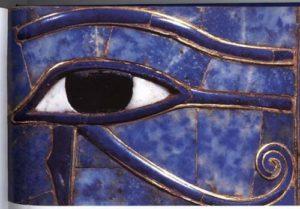 Photo of the Eye artwork