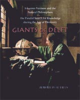 Giants of Delft