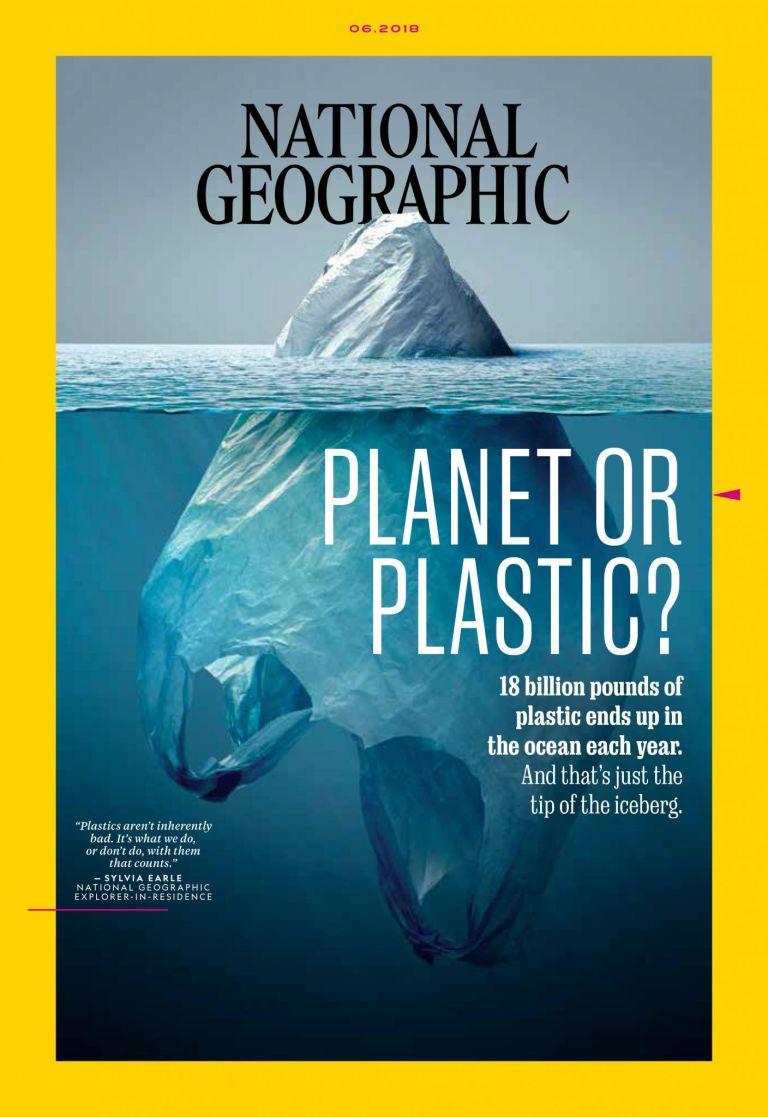 iceberg plastic sea