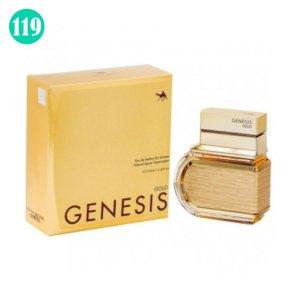 GENESIS GOLD – Le Chameau unisex