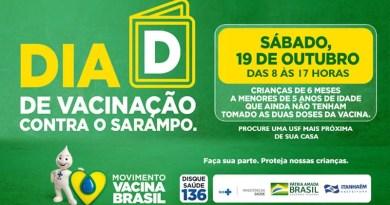 Dia 'D' de vacinação contra a doença acontece neste sábado