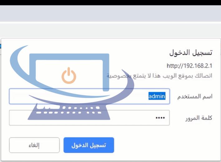 قطع الانترنت عن الأجهزة المتصلة بالراوتر edimax