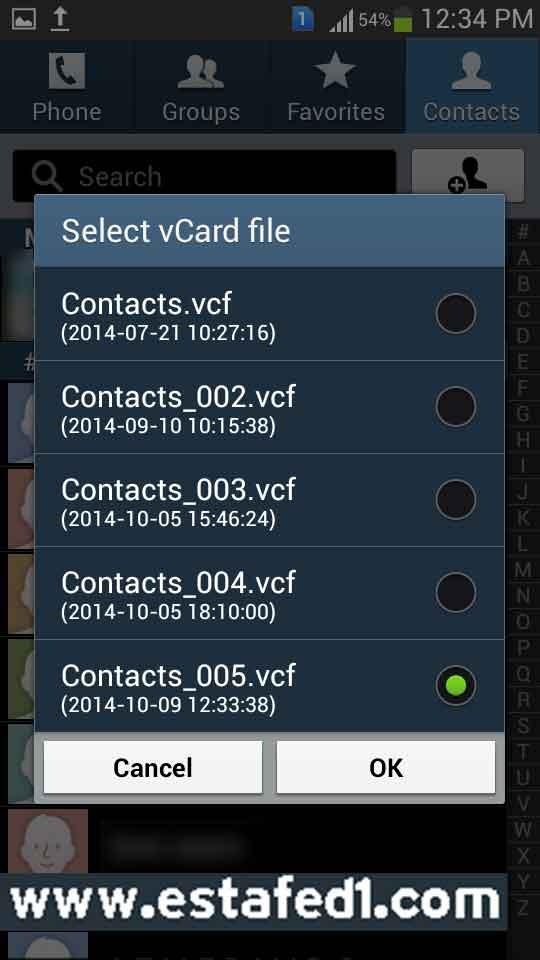 أخذ نسخة احتياطية من جهات الاتصال الى كارت الذاكرة SD Card