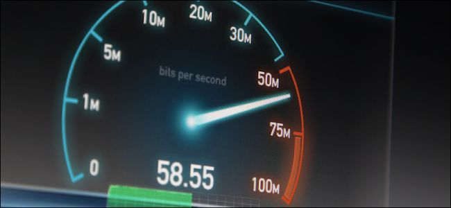 زيادة سرعة الانترنت الى أقصي سرعة