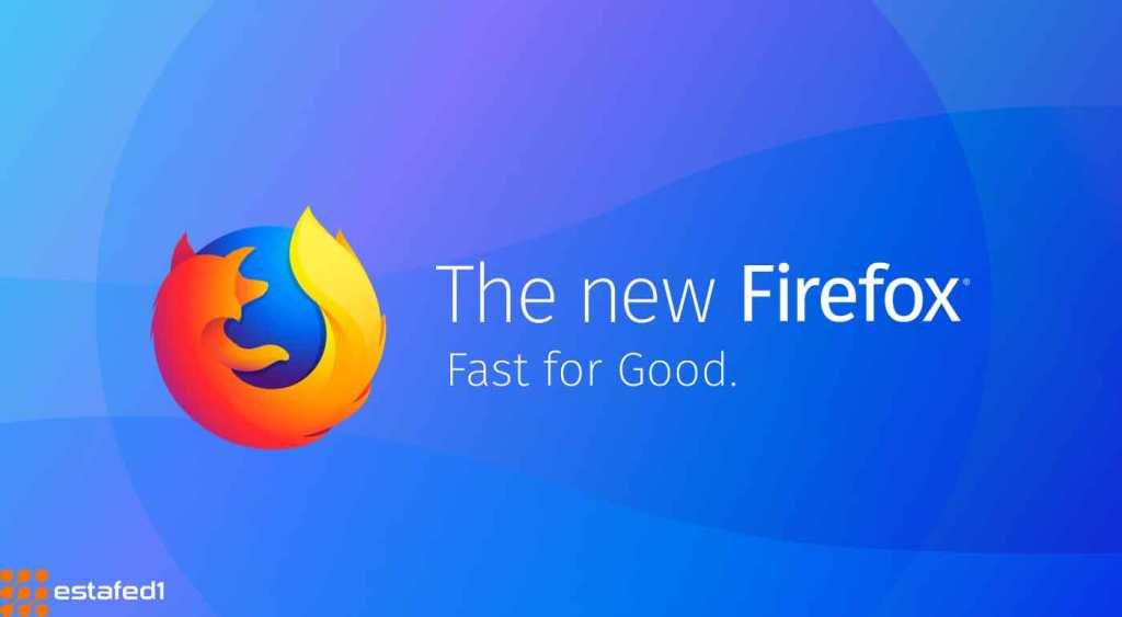 فايرفوكس يتصدر قائمتنا لأفضل متصفحان ويب 2019