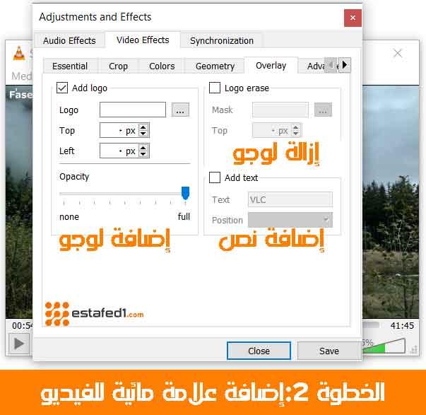 add logo or text vlc