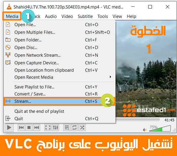 stream youtube on vlc